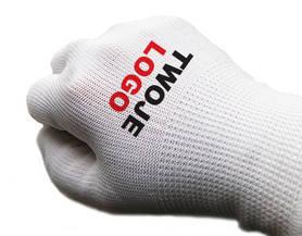 Zaštitne rukavice s VAŠIM LOGOM